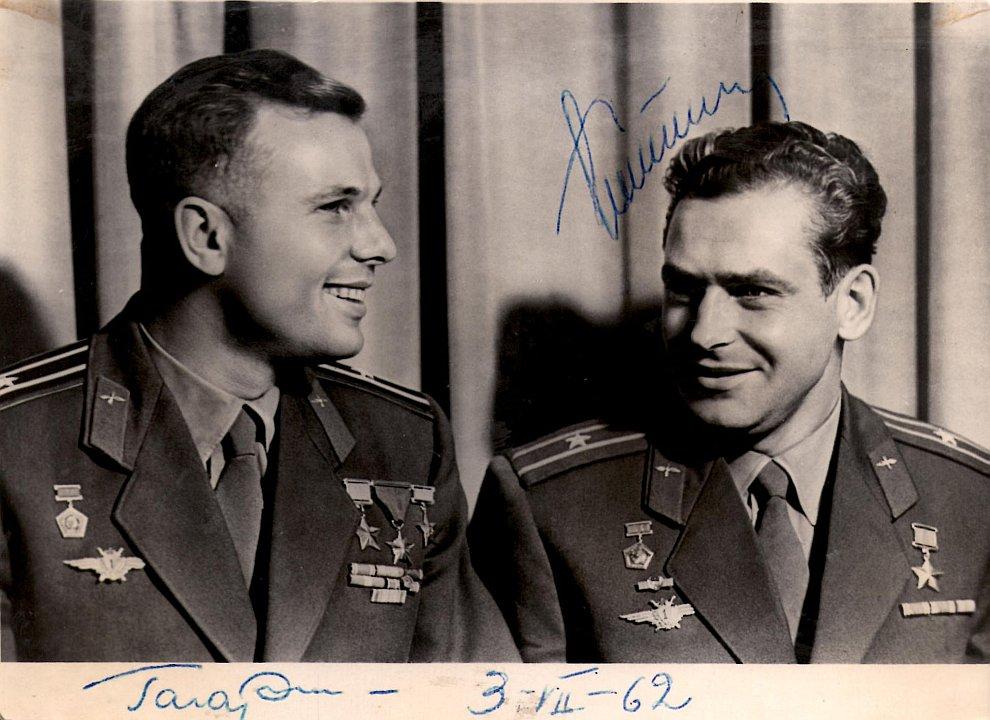 Фотография Юрия Гагарина и Германа Титова
