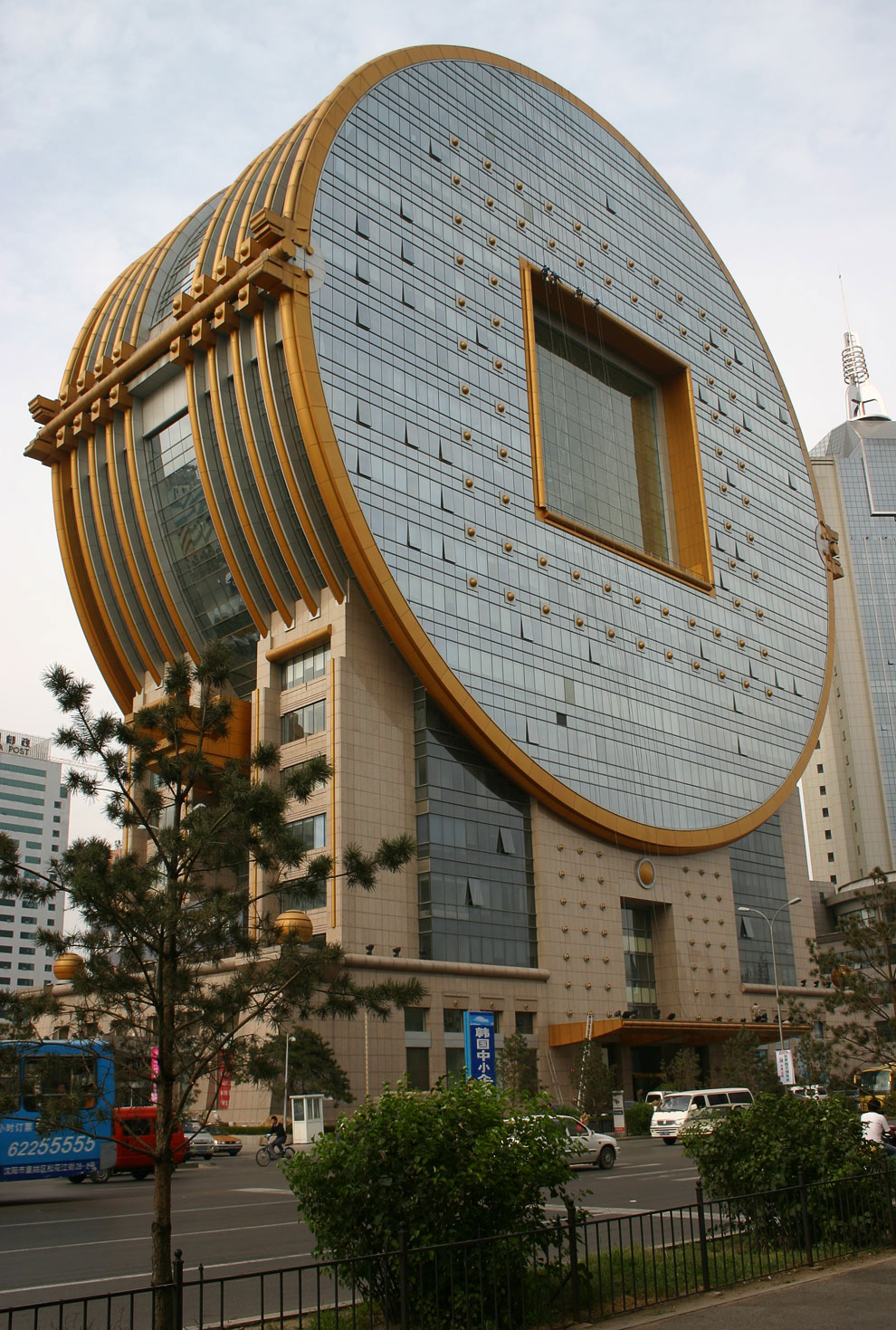 Офисное здание Fang Yuan