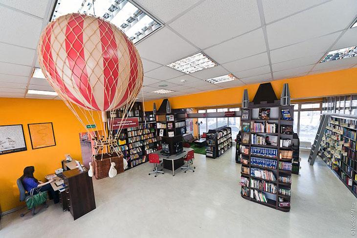 Как выглядит современная библиотека