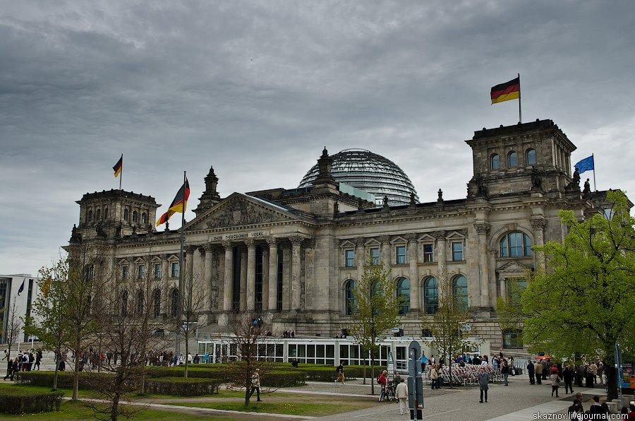 Здание Рейхстага