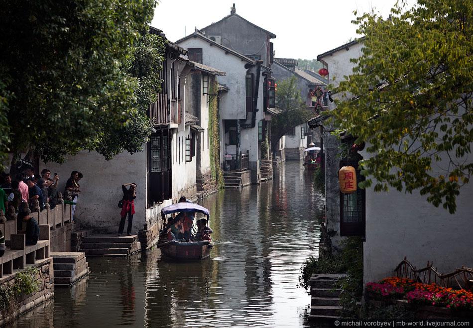 китайська Венеція