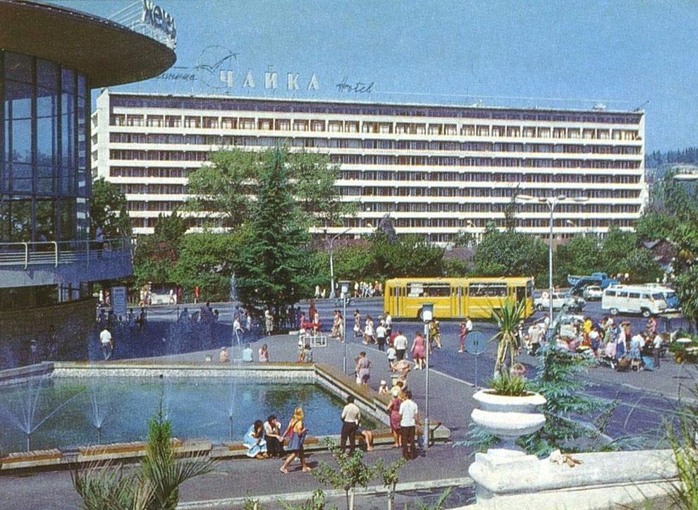 Город Сочи 30 лет назад