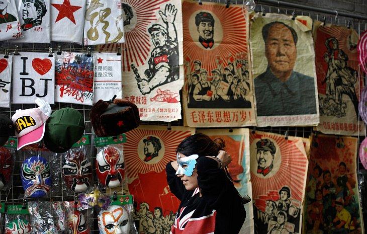 Продавцы сувениров в Пекине