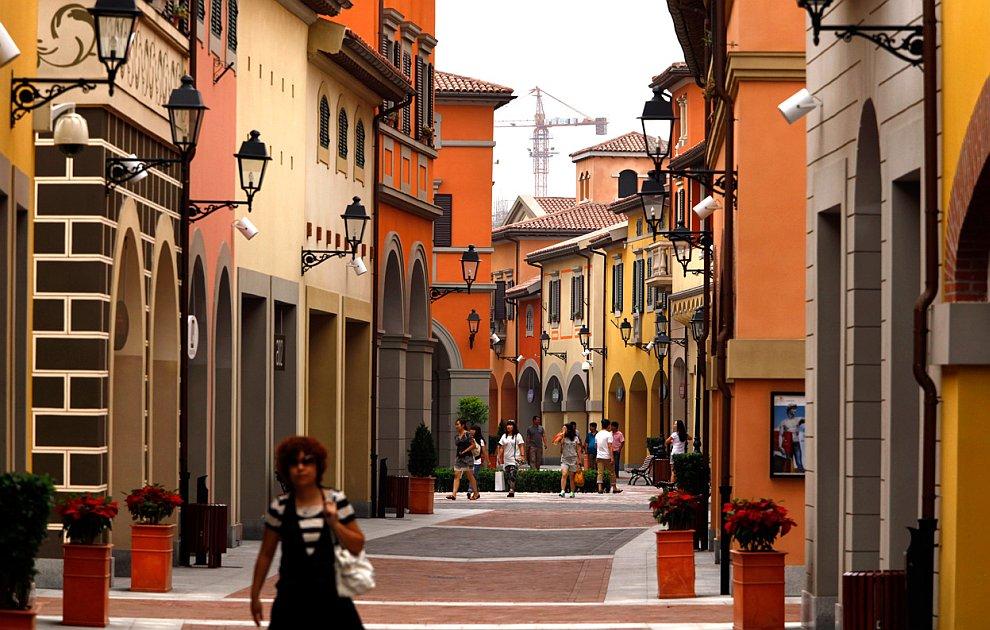 Китайская Флоренция