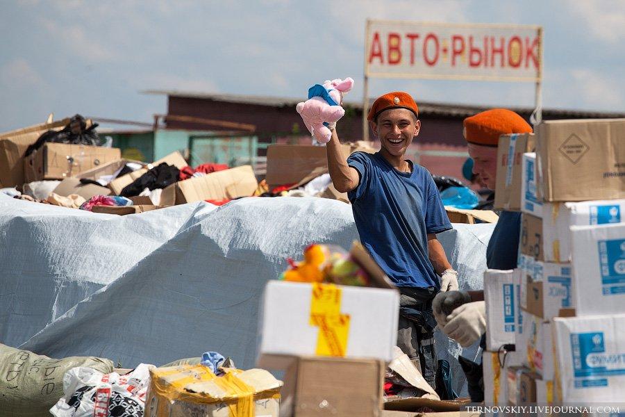 Крымск сегодня. Часть 2
