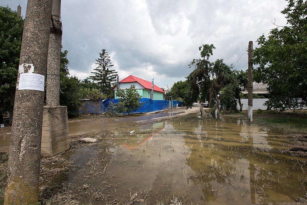 Крымск сегодня