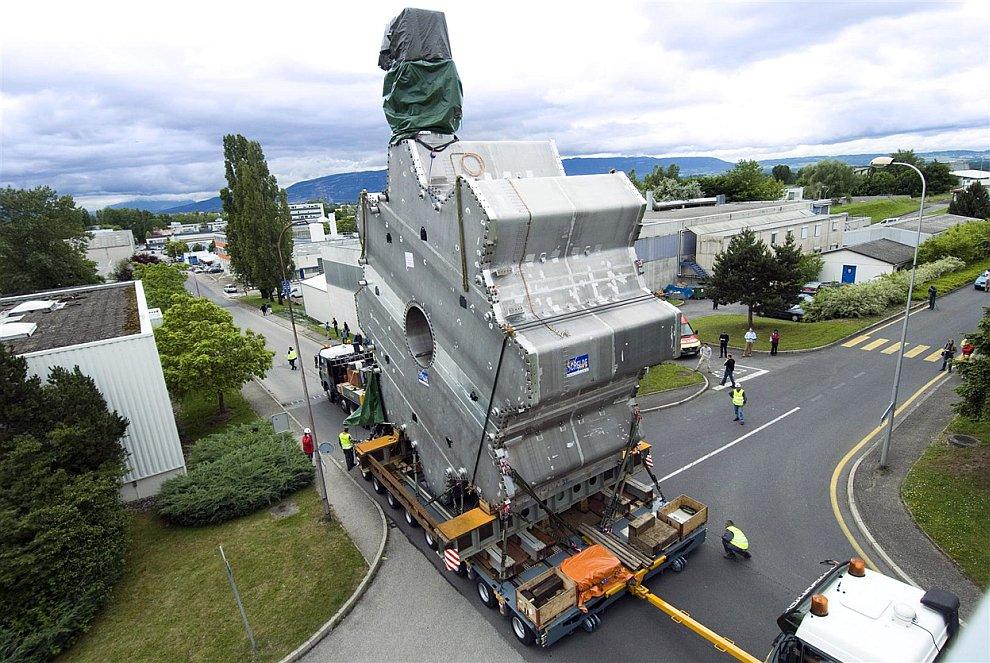 Торцевый магнит детектора ATLAS