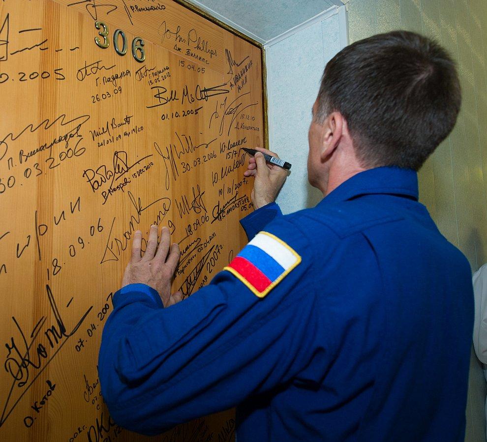 Старт космического корабля Союз ТМА-05М с Байконура