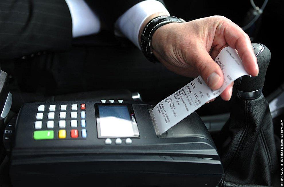 налоговая в такси