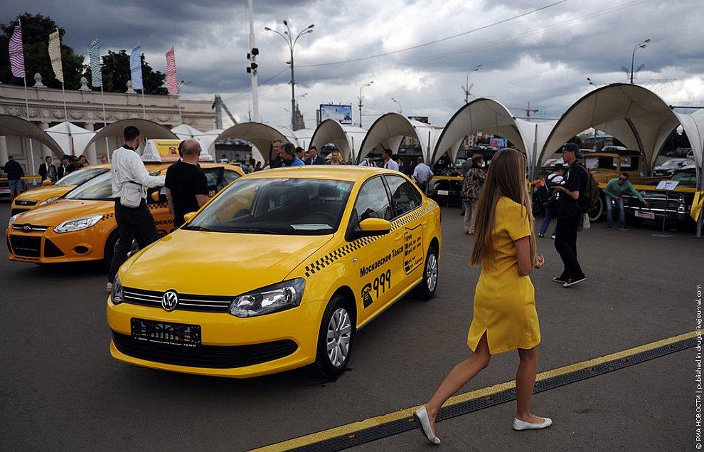 Каким будет новое московское такси