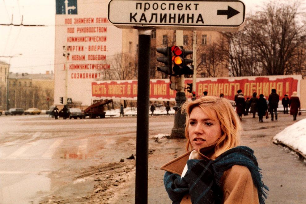 Фотографии СССР 1985 года