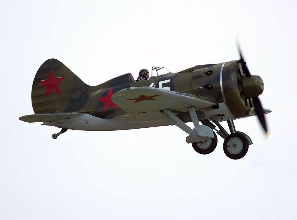 И-16 (1933)