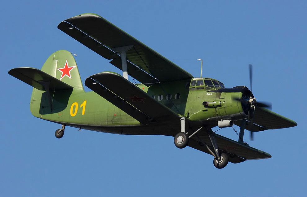 Ан-2 «Кукурузник» (1947)