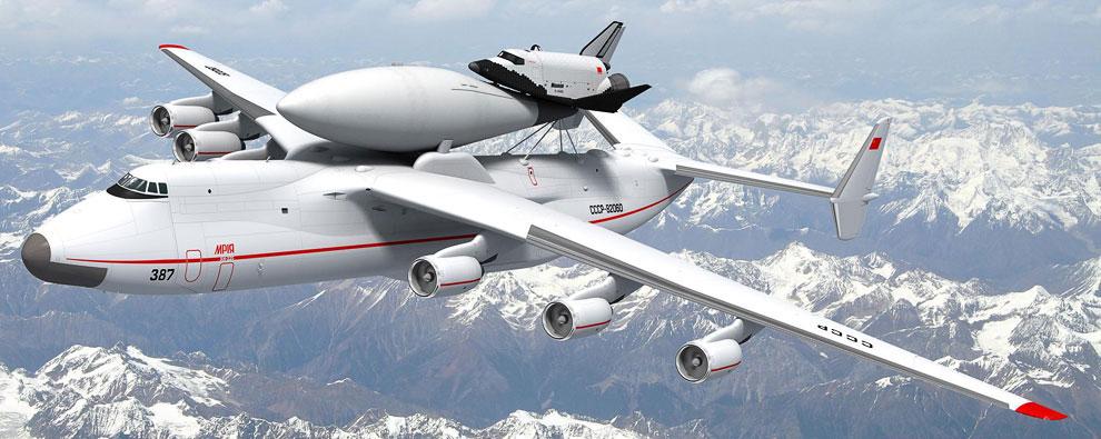 Ан-225 «Мрия» (1988)