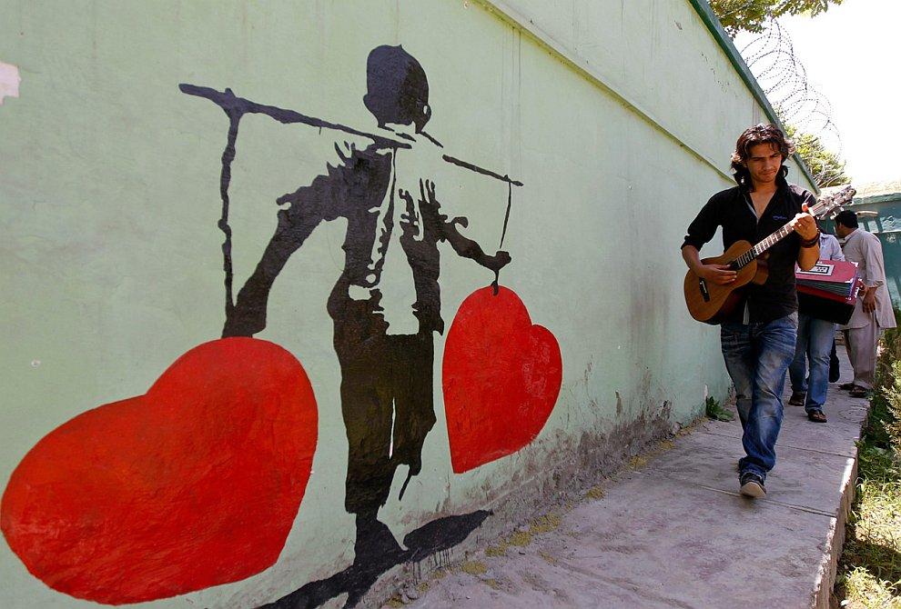 Местная рок-группа «Неизвестный район», Кабул