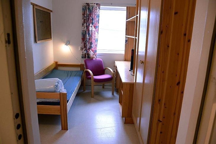 Как выглядит норвежская тюрьма