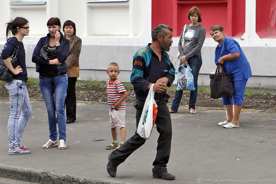 Российская провинция