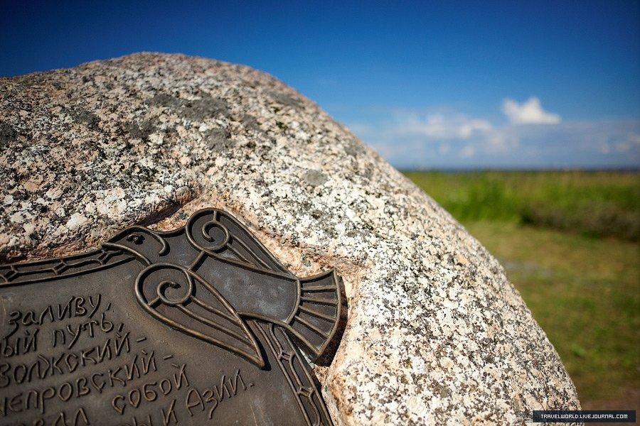 Памятный камень в саду Бахуса