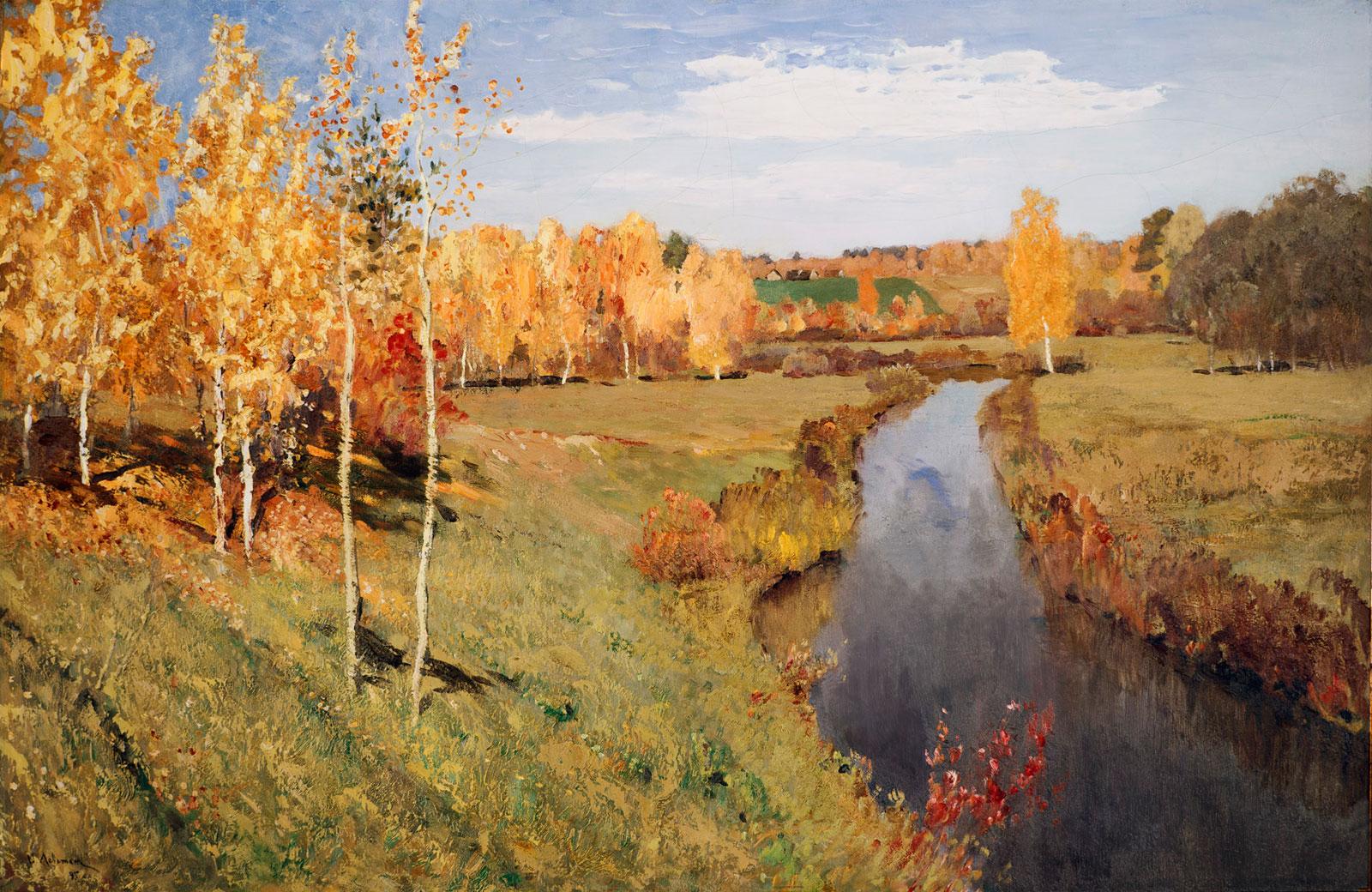 Золотая осень на байкале фото