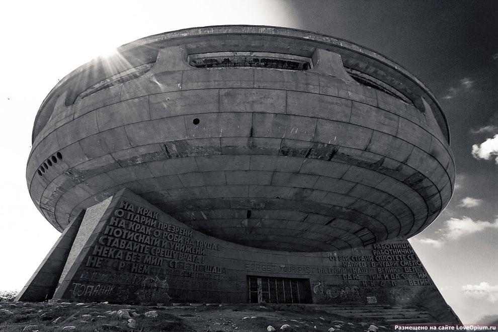 Бузлуджа — таинственный дом Болгарской компартии