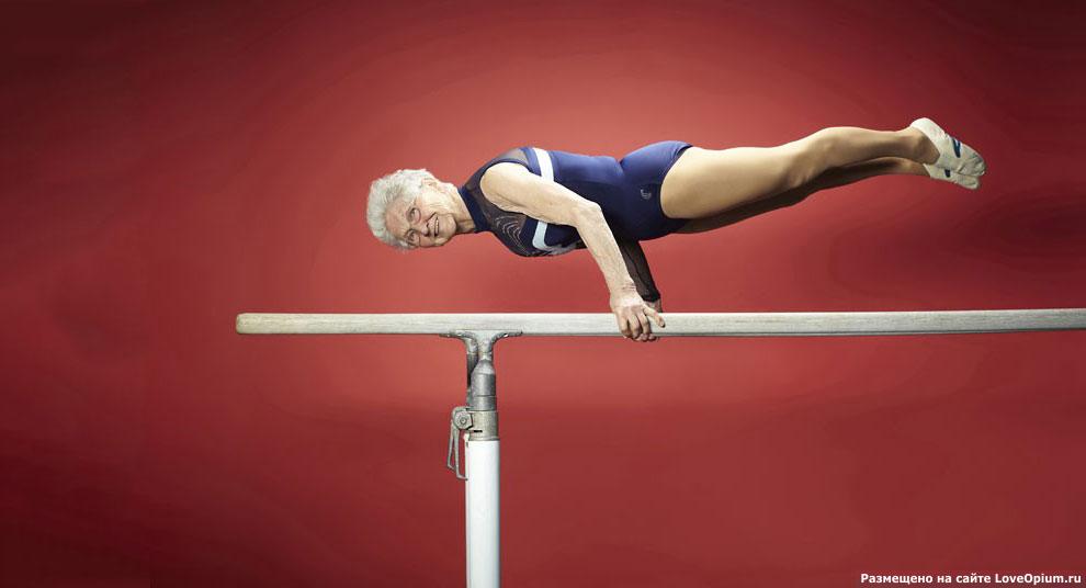 Самая возрастная гимнастка