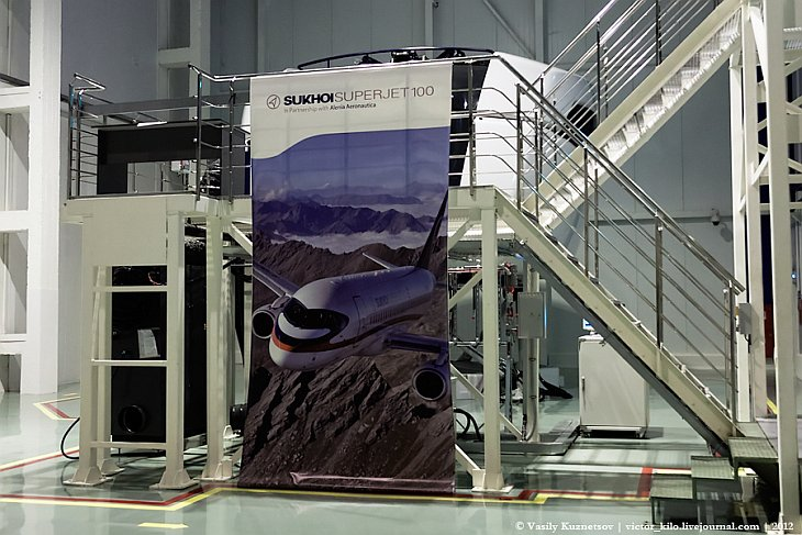 Way to SSJ Full Flight Simulator