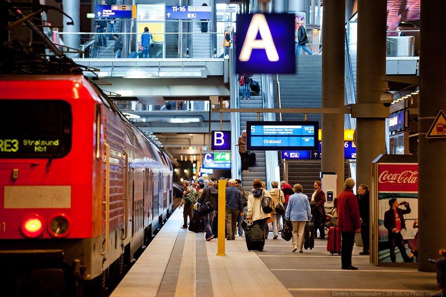 Сеть региональных поездов