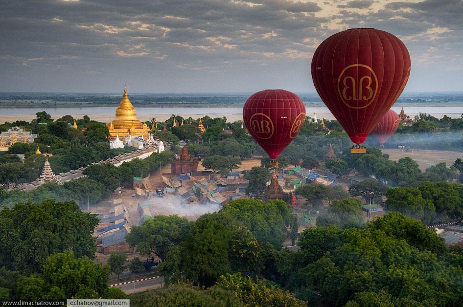 Бирма. История одного полета