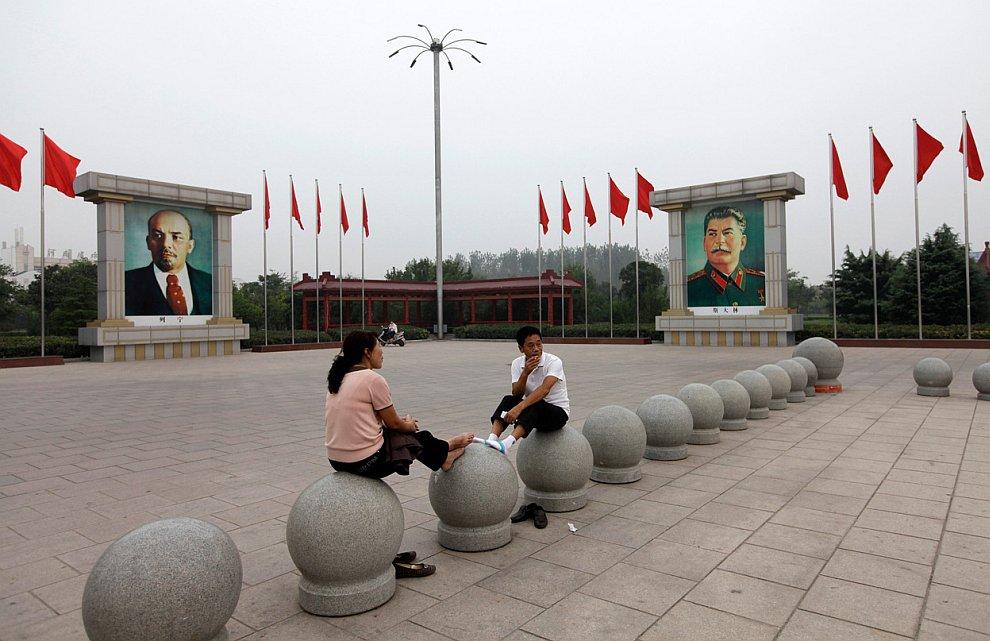 Как живут настоящие коммунисты в Китае