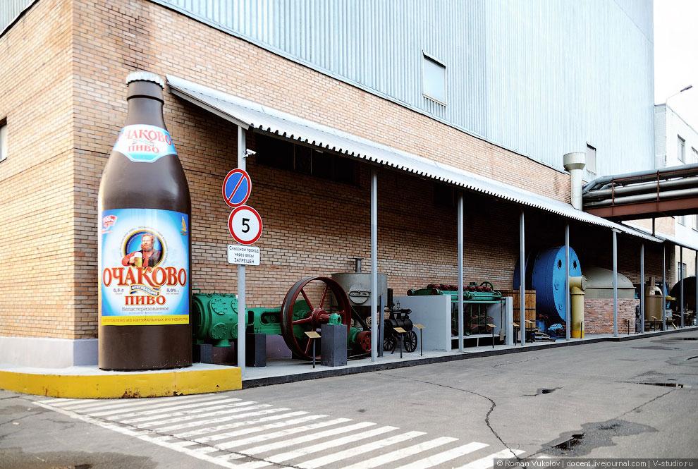 Экскурсия на пиво-безалкогольный завод