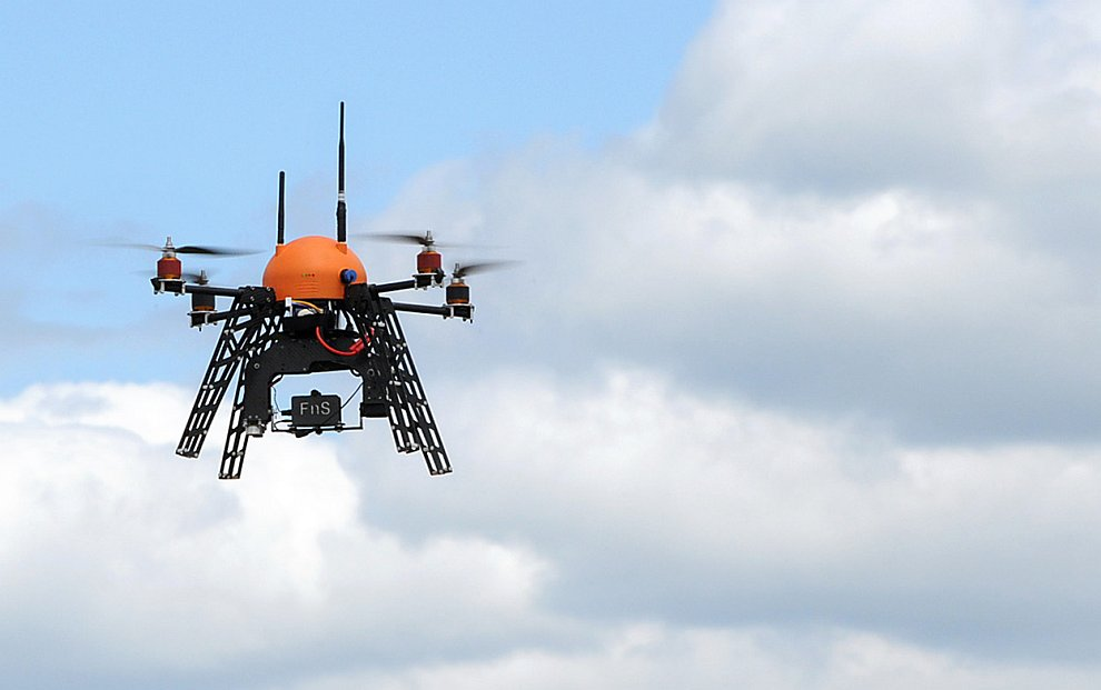 Еще один беспилотный летательный аппарат или дрон
