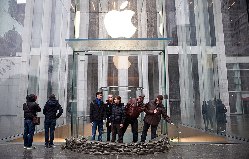 Apple Store на Пятой авеню
