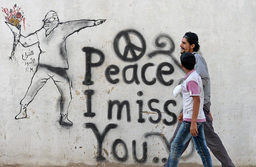«Мир, я скучаю по тебе»