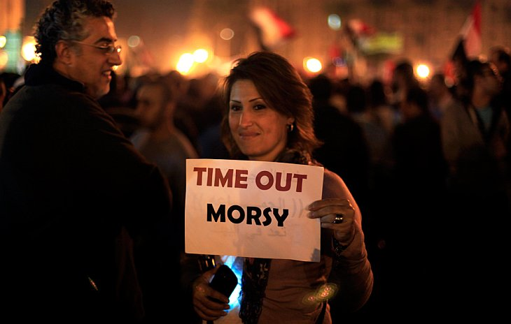 Плакат «Время вышло, Мурси»
