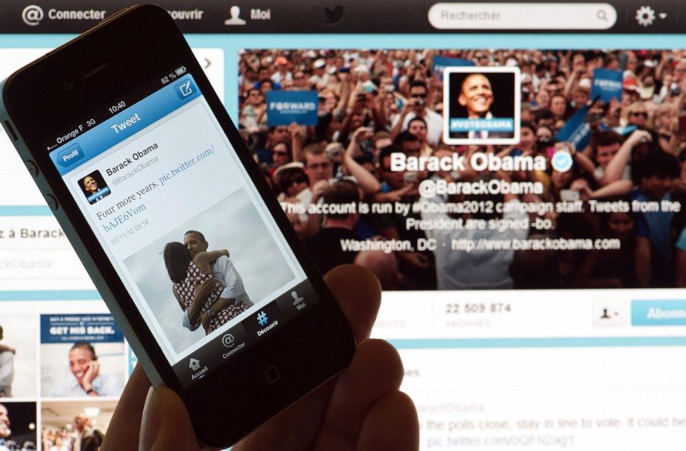 И чуть позже Обама лаконично добавил: «Еще четыре года»