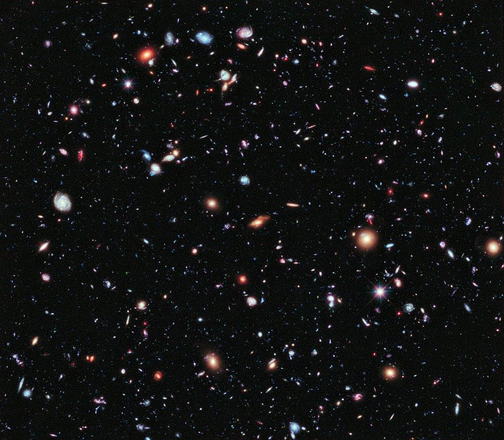 Далекий-далекий космос