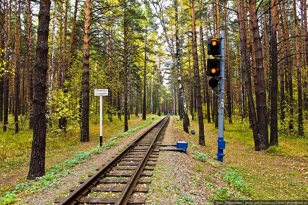 Малая Западно-Сибирская железная дорога