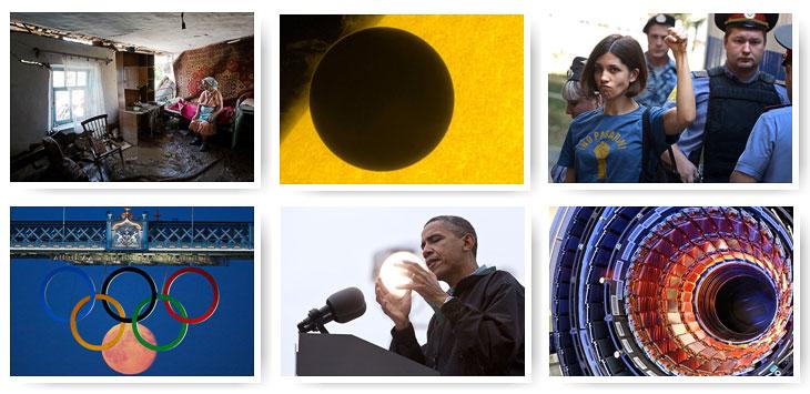 2012 год в фотографиях. Часть 2