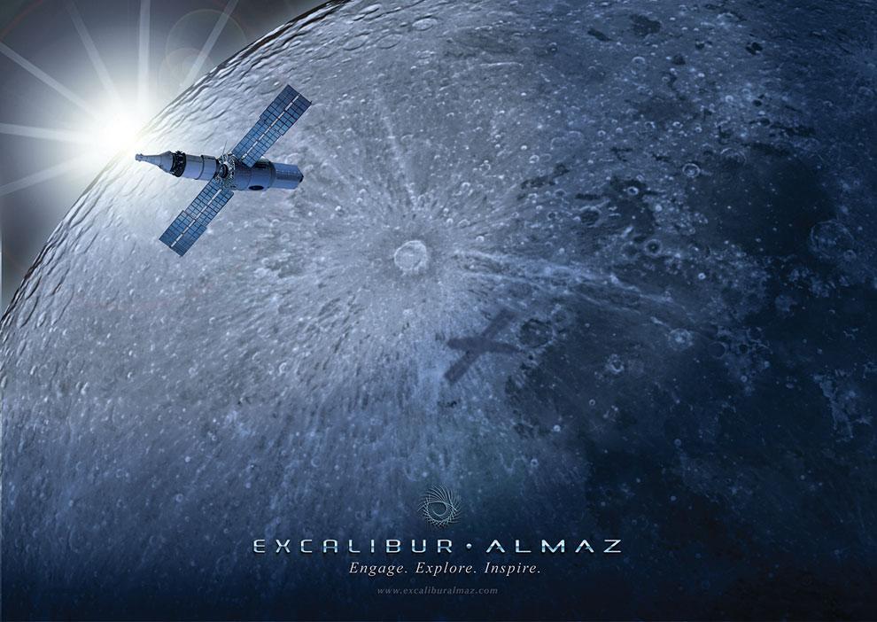 Через 3 года слетать на Луну можно будет всего за 100 млн. фунтов