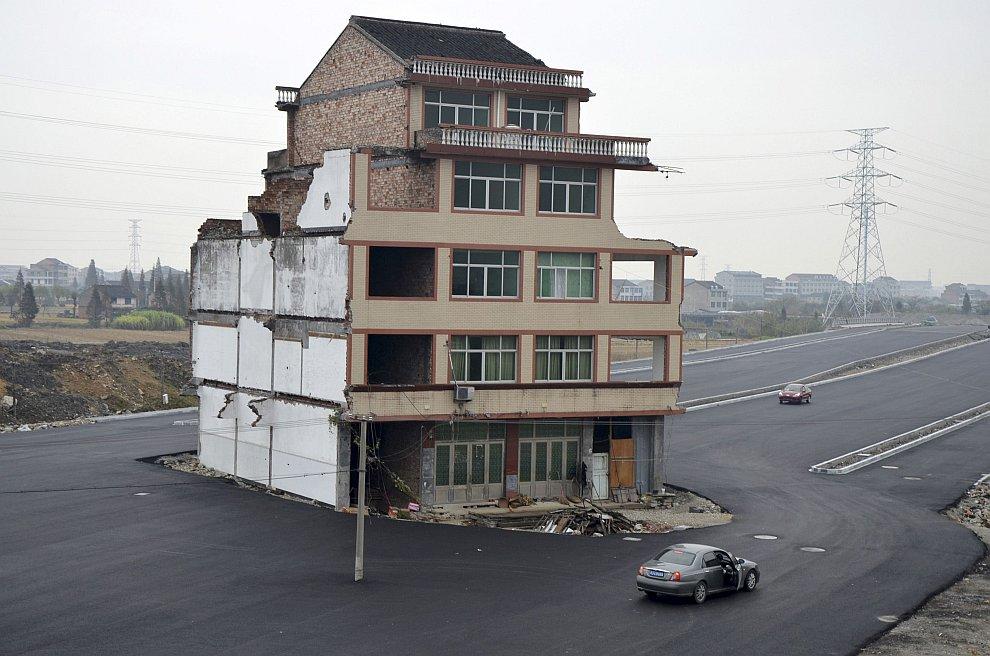 Дом на дороге