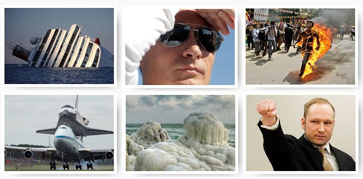2012 год в фотографиях. Часть 1