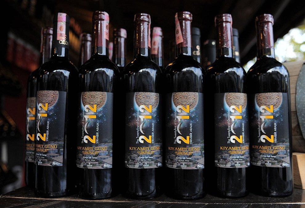 В Турцию поступили винным бутылки с названием «Конец Света»