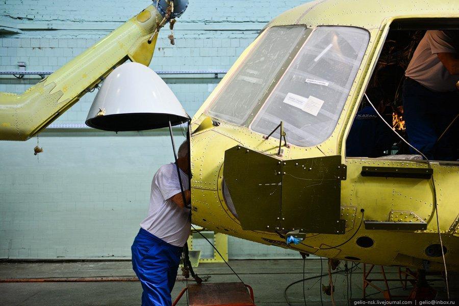 Казанский вертолетный завод