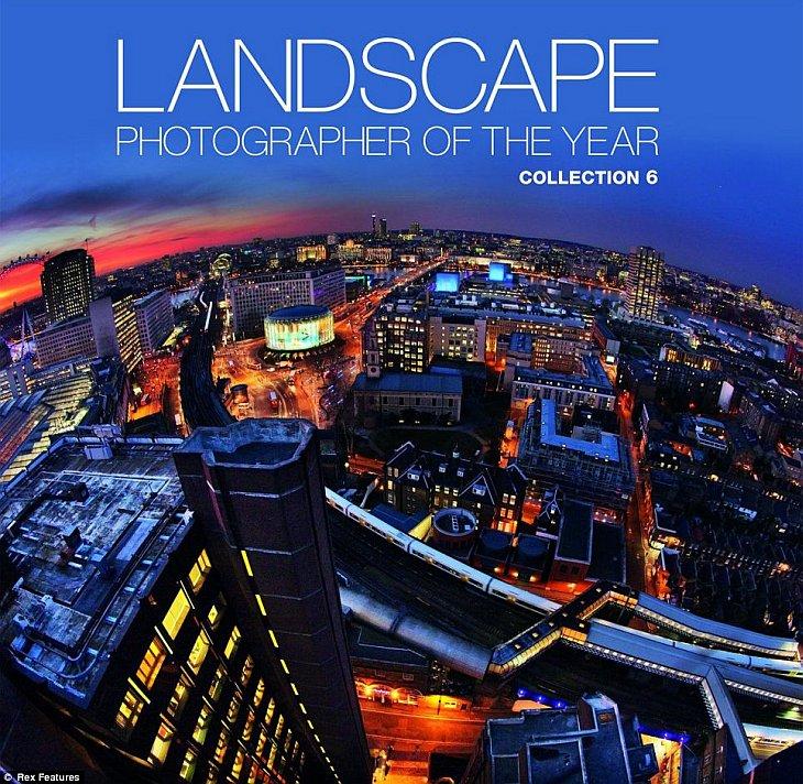 6-й ежегодный конкурс фотографов-пейзажистов