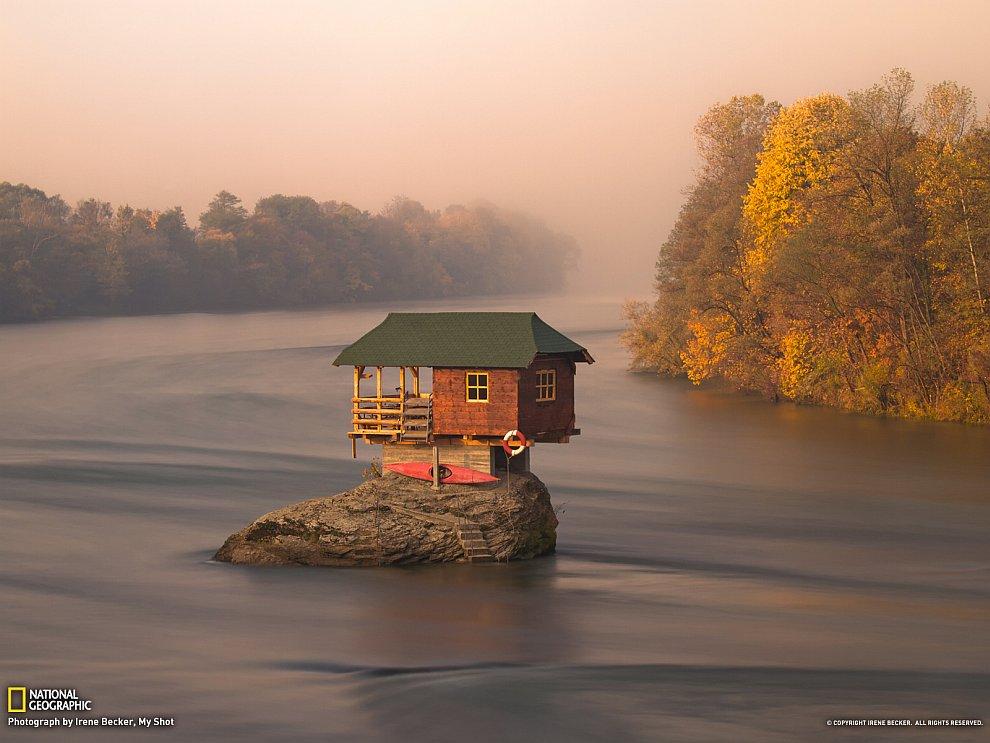 Дом на реке, Сербия