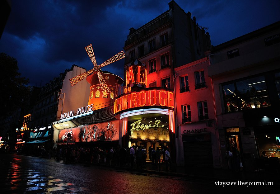 O Moulin Rouge