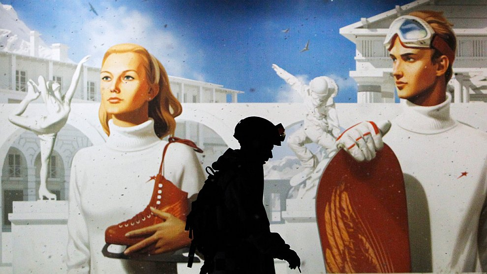 Рекламный плакат на Красной Поляне