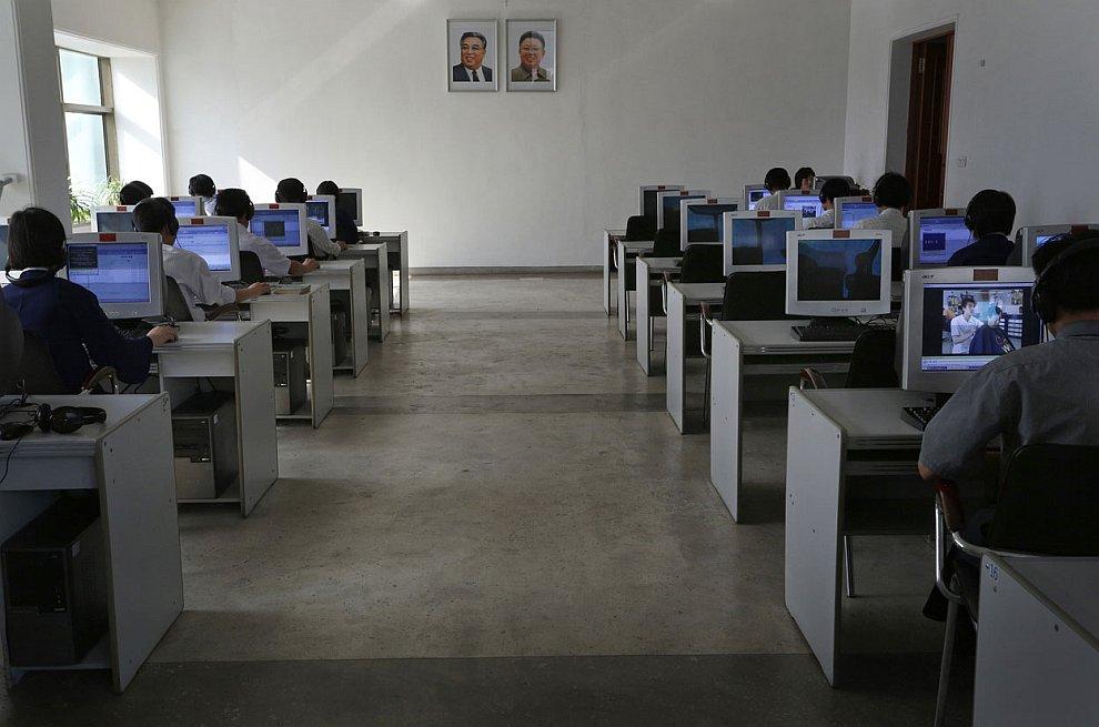 Технологический университет в Пхеньяне