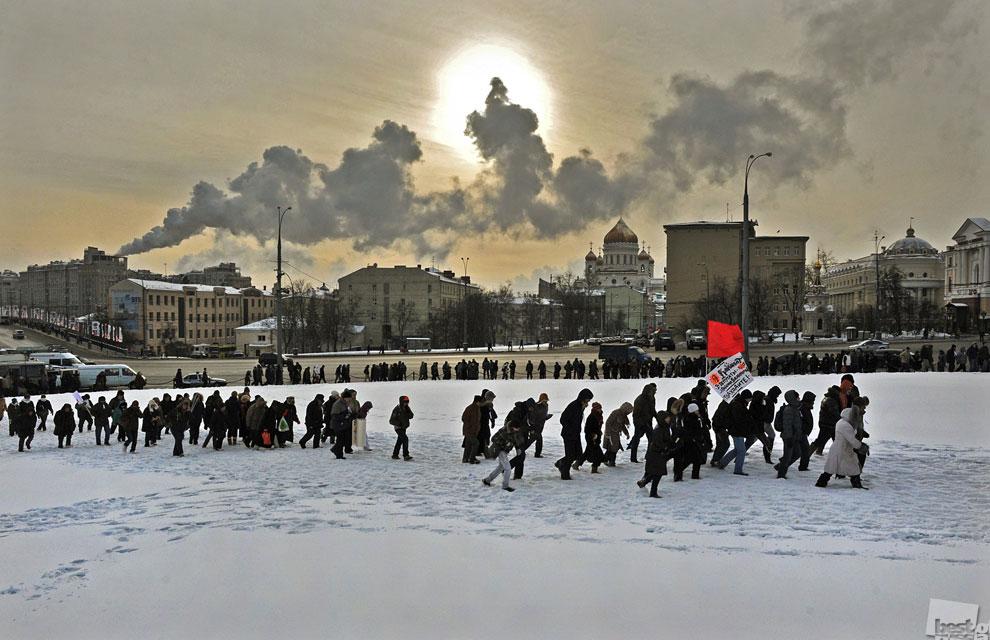 После митинга