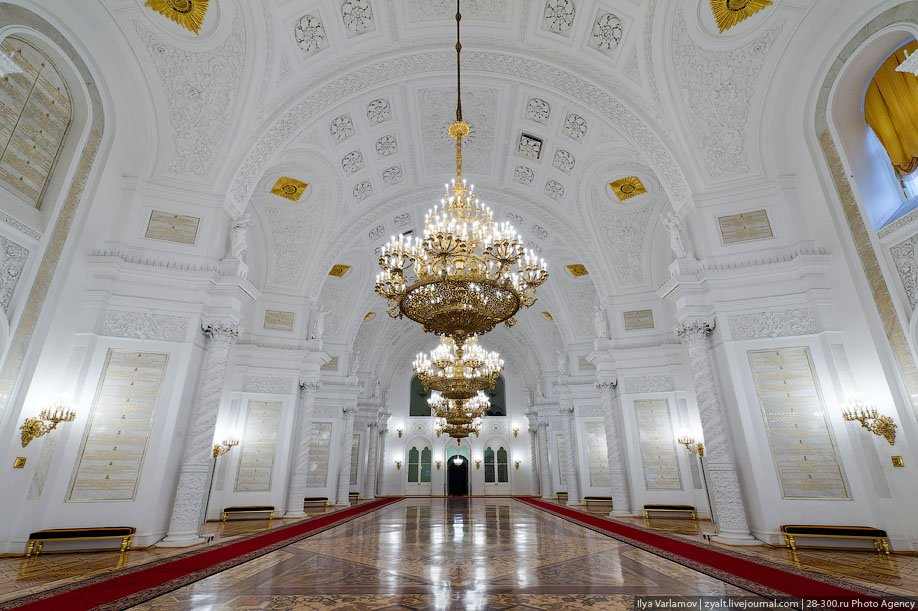 Георгиевский зал